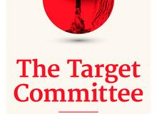 Thumb_ham018_target_committee_aw